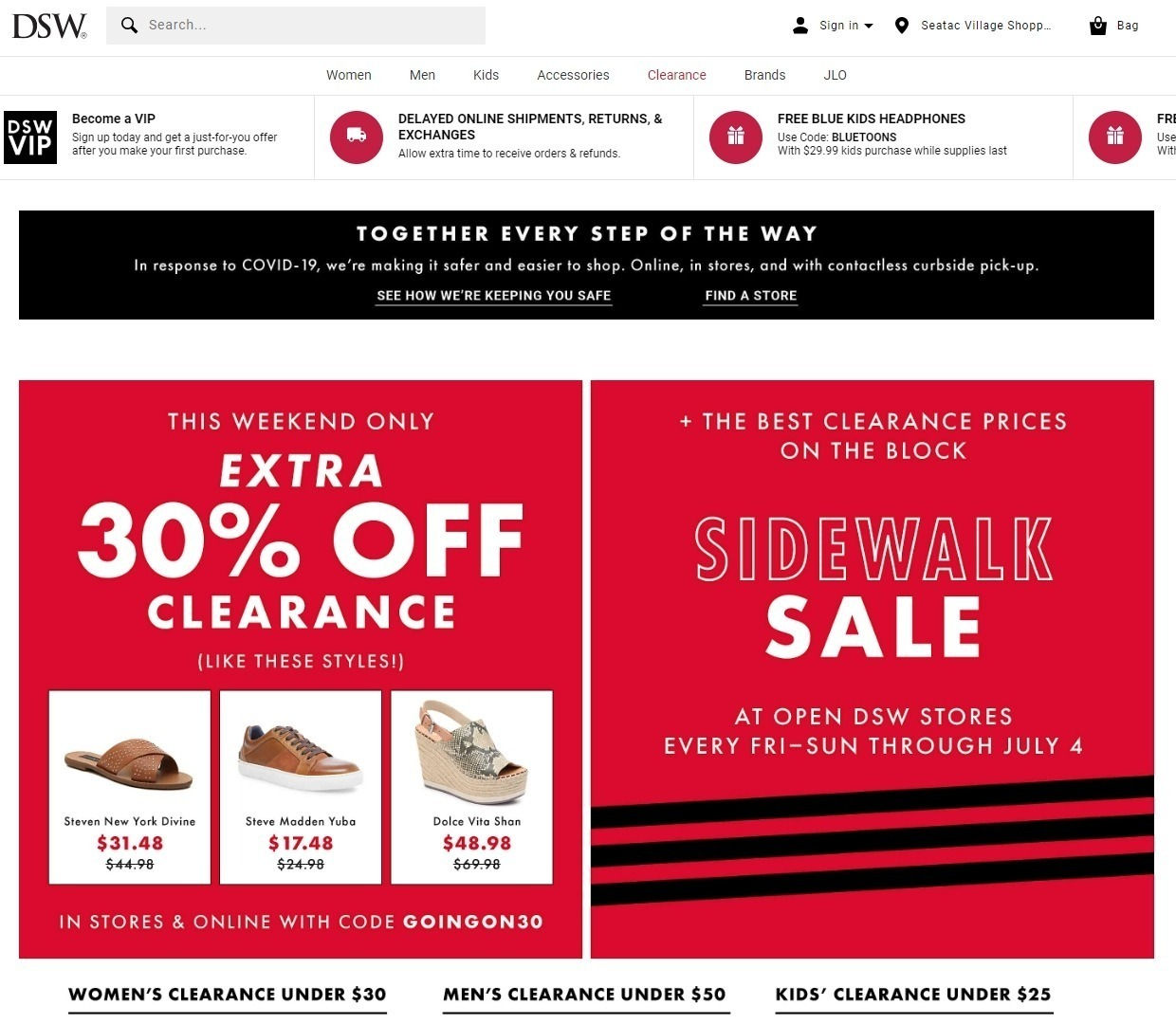 DSW Coupon