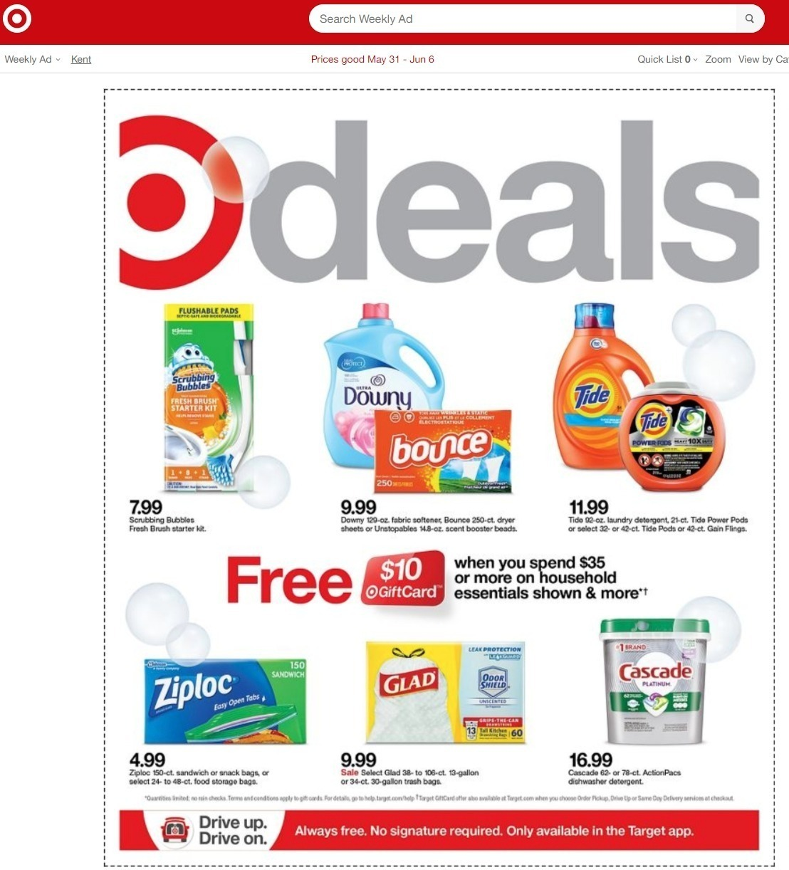 Top Target Promo Codes & Coupons (2020)