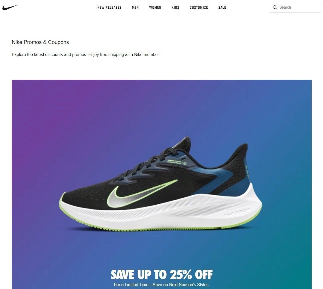 Top Nike Promo Codes & Coupons